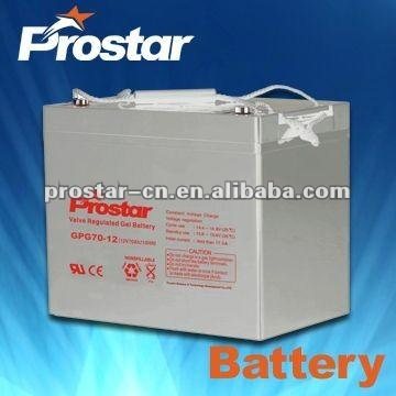 high quality 12v 8ah rechargeable lead acid battery
