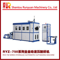 RYZ-750 hydraulic automatic cup making machine price thermoforming machines