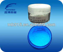 Ultra-violet fluorescent blue powder