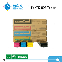 Alibaba Promotion Chinese wholesale Compatible japan photocopier color copier toners cartridge
