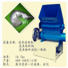electric motor EPS hot melt machine for sale with CE