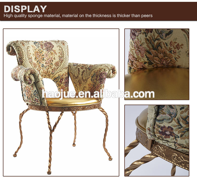 B109 Home furniture dining room furniture wholesale shop reception chair