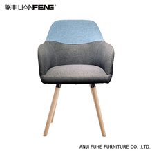 LIANFENG cheap living room grey wood lounge chair