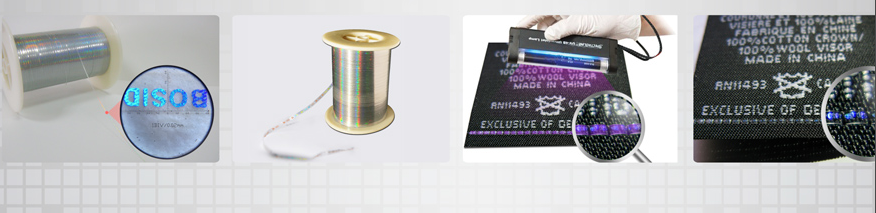 Hyperfine holographic security thread roll