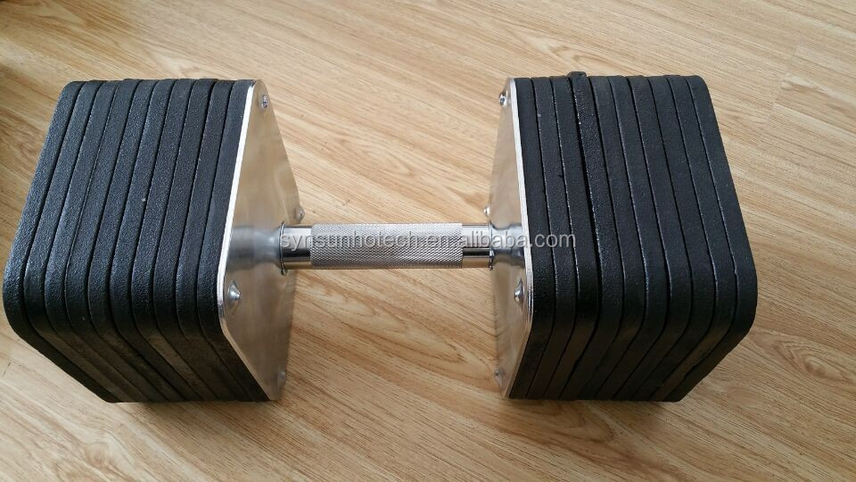 Quick Lock Dumbbell