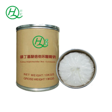 Medical grade intermediate powder Sulfobutylether Beta Cyclodextrin Sodium in cancer drugs