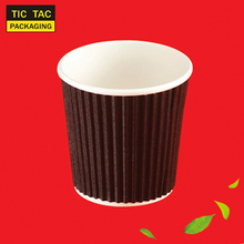 small paper ripple wall disposable coffee cups cheap price