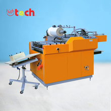 YMCL 520 thermal film automatic flute laminating machine