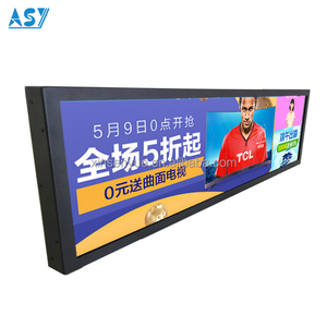 Toughed glass bezel stretcehed LCD info screen public transport display