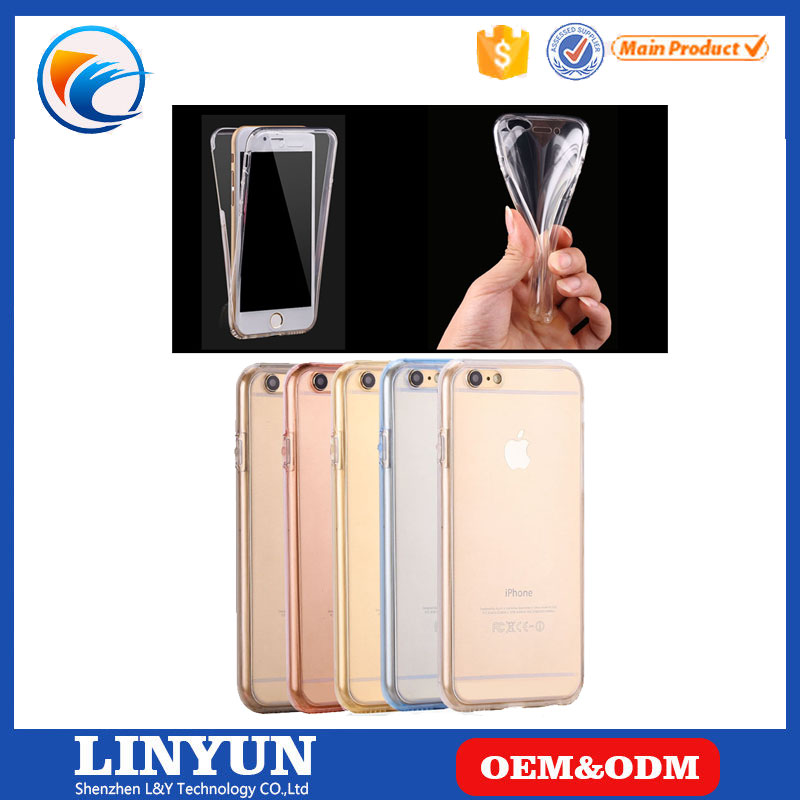 "Hot Seller Front+Back Full Protect Ultra Thin TPU Case for iPhone 6,for Apple iPhone6 4.7"" Clear Soft Rubber Cover"