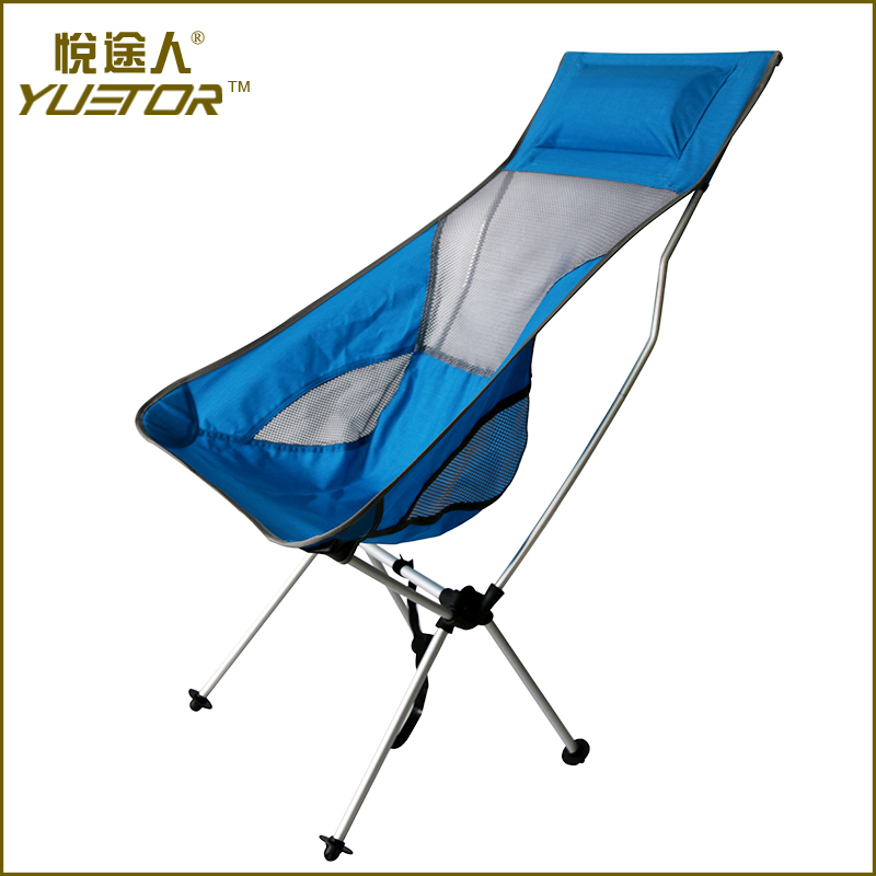 Ultra light Backpack Beach Chairs For Travel YUETOR