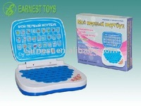 Attractive Kids Laptop Learning Machine In Russian