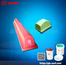 RTV silicone for pad printing