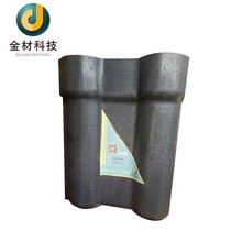 Classical Cheap waterproof polymer pvc roof tile for outdoor decoration