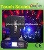 Touch screen/display control 200W optical system beam moving head sky beam 200