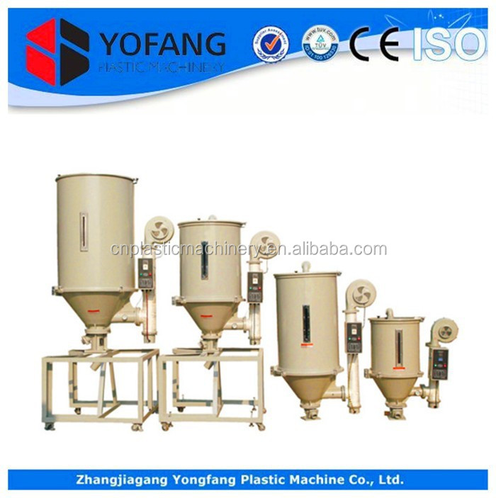 plastic hopper dryer for industry