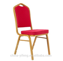High Quality Banquet Conference Wedding Hotel Chair for Sale