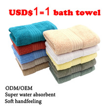 Wholesale Bulk Soft Cheap Customised Dying Cotton Bath Towel Set