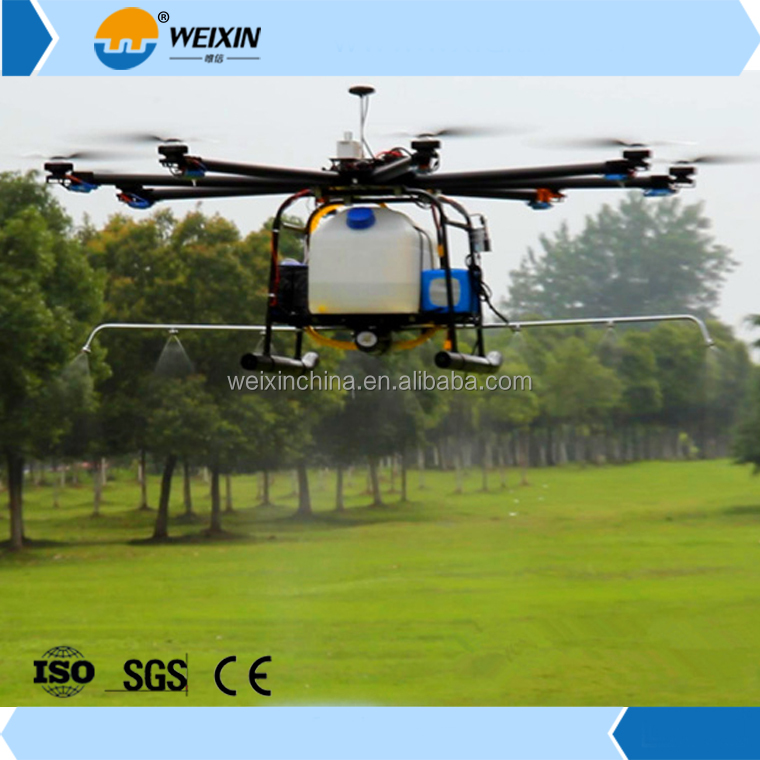 2016 Agriculture Power Sprayer Machine ,Agriculture Sprayer,Drone Agriculture Sprayer