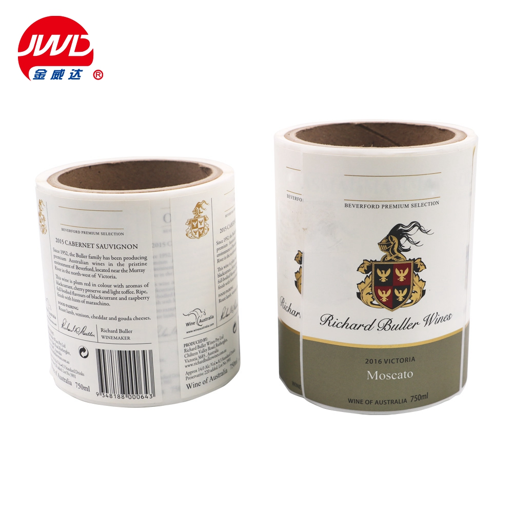 High quality printed matt lamination red wine labels sticker in roll
