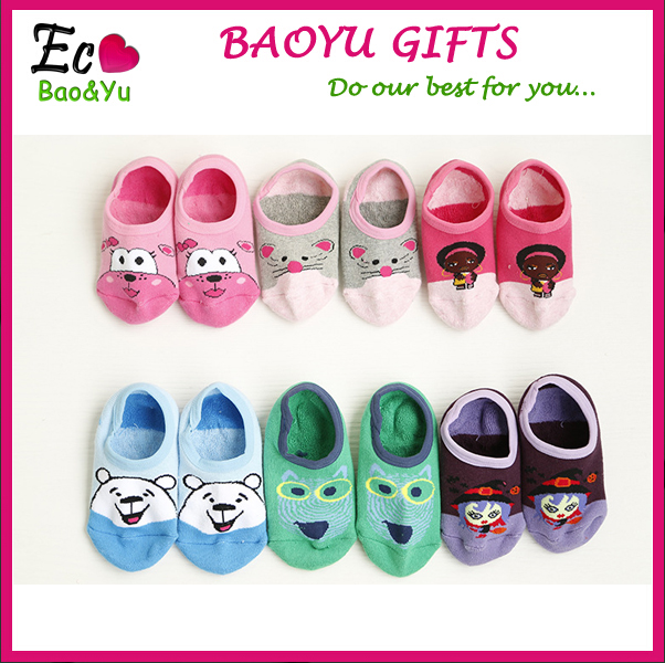 Organic Baby Clothes Swelling Cute Animal Pattern Socks Cotton Design