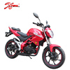 TOP Quality Chinese Cheap 125CC Motorcycles 125cc Racing Motorcycle 125cc Sports Bike For Sale Loong125