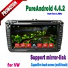 "8"" HD Capacitive screen 100% Android 2 din car dvd player system Skoda Octavia 2005 2006 2007 2008 2009 2010"