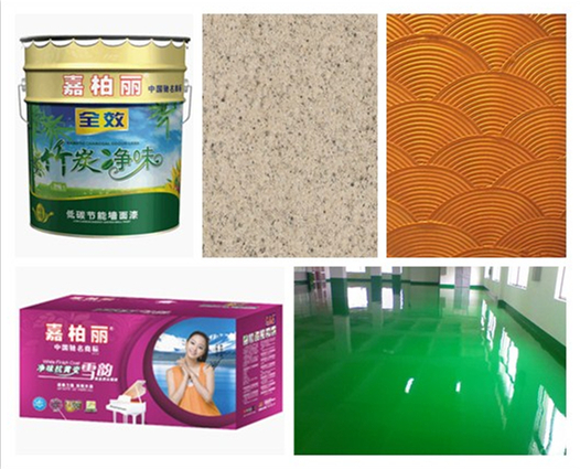 Caboli anti corrosive paint for non-ferrous metal surface