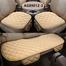3Pcs/Set Universal Quality Soft Silk Velvet Car Seat Covers Seats Cushion For Front Back Seat Chair