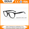 Latest china wholesale chic full optical frames