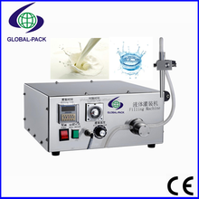 GPB-1B High accuracy manual plastic bottle bag water oil liquid filling China machinery equipment