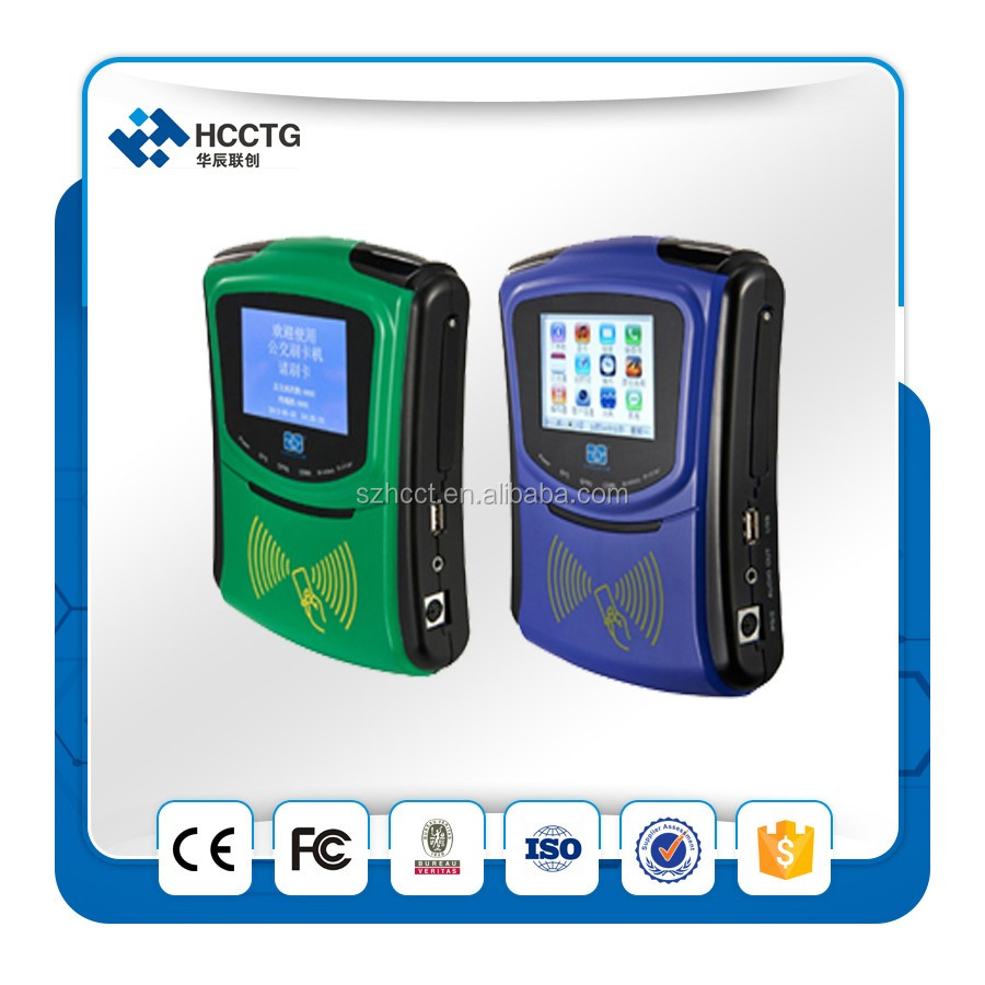 HCL1306 Bus validator, RFID Bus fare collection system