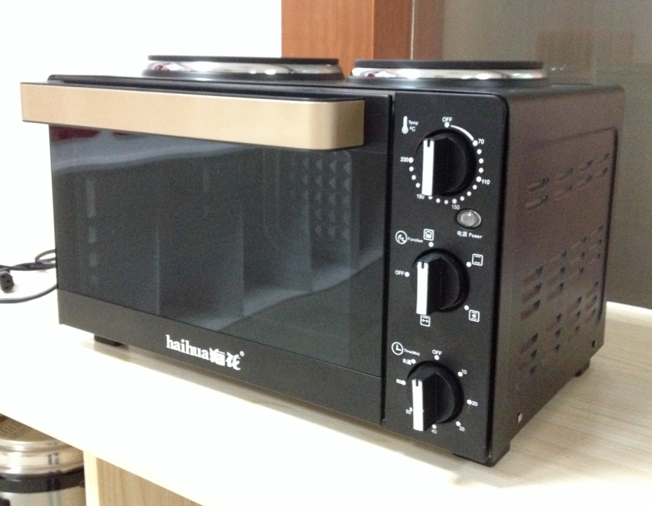 21 L White Compact Mini Electric Oven Rotisserie Toaster