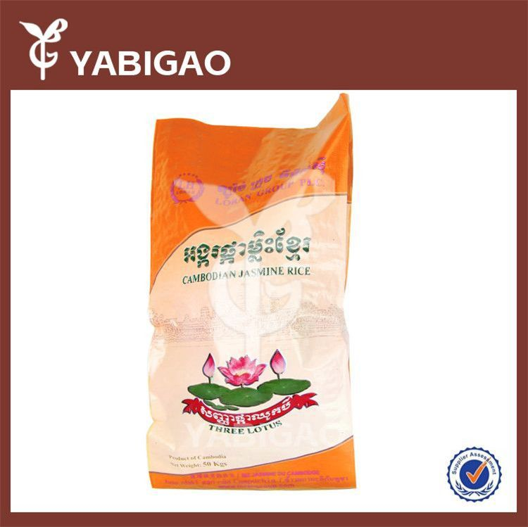 High quality pp woven bag manufacturers for 25kg bag of <strong>rice</strong>, <strong>rice</strong> bag 50kg