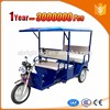 Hot selling car passenger tricycle(passenger) with low price