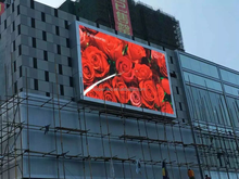 P5 led outdoor display full color/led display screen parking slots variable message sign