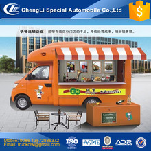 Unique Design Chery Karry brand New Commercial Mini Mobile Food truck mobile kitchen pizza burger delivery transportation truck