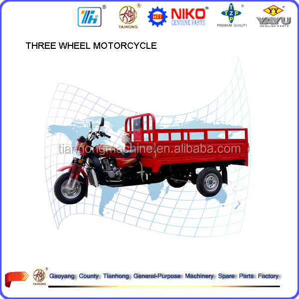 110CC 125CC 150CC 175CC 200CC Three Wheel Cargo Motorcycles