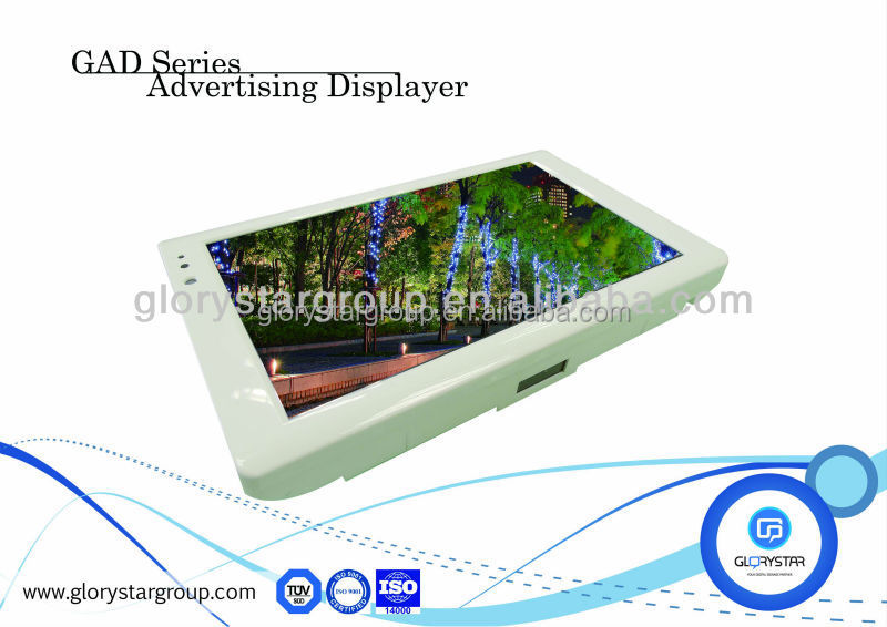 "10"" Indoor lcd digital signage digital signage tools definition monitor"