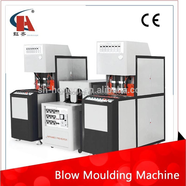2-5L 2 Cavities Semi-Automatic Plastic Bottle Blowing Machine Cosmetic Container