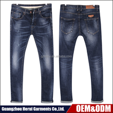 Latest Design Fashion Man Skinny Slim Jeans Pants Pent Wholesale Custom Cheap 100% Cotton Washed Denim Jeans Trousers