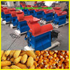 Factory directly sale agricultural corn sheller