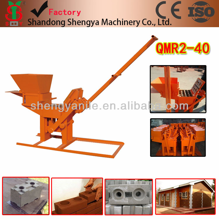 QMR2-40 clay low cost high profit manual clay brick machine price,have office in Algeria,Nigeria,Momzanbique,Ethiopia,Kenya