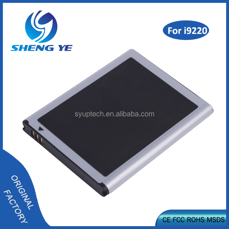high power mobile phone battery compatible 2500mah eb615268vu i9220 battery for samsung galaxy note gt-n7000/i9220