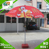 cheap outdoor promotion beach umbrella with logo printed