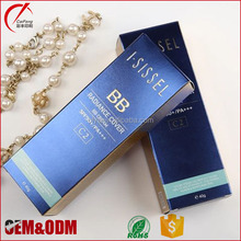 2017 Custom cardboard cosmetic face mask/ skin care cream /olive oil packaging boxes
