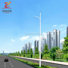 China high quality single arm street lighting pole