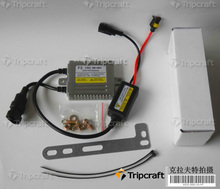 New HID Ballast Kit,35W HID Normal Kit, Xenon HID Ballast