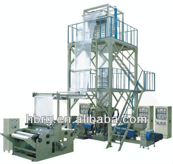 Film Blowing Machinery 3-layer co-extrusion Blown Film Machine