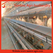 Bottom price best sell chicken farm cage from Henan